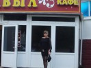 Valentina, 35 - Just Me Photography 2