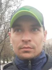 ALEKSEY , 30, Ukraine, Kryvyi Rih