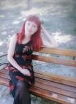 Yana, 36  , Kupjansk