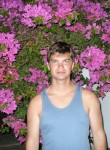 Vladimir, 39, Orenburg