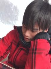 理央, 21, Japan, Utsunomiya-shi