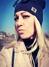 Evgeniya , 30, Ukraine, Kharkiv