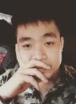 david vuong, 27, Haiphong