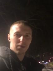 Ivan, 31, Russia, Egorevsk