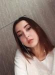 Viktoriya, 18, Moscow