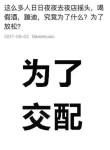 mklovde, 24, Nanchang