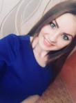 Фото девушки Александра из города Симферополь возраст 20 года. Девушка Александра Симферопольфото