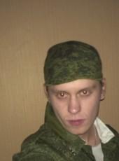 Dmitriy, 25, Russia, Penza