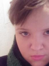 Кристина , 32, Ukraine, Kiev