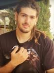 Aviv, 19  , Rishon LeZiyyon