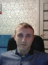Эдди, 32, Россия, Екатеринбург