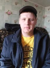 viponline, 31, Russia, Khabary