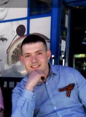 Evgeniy, 23, Ukraine, Kiev