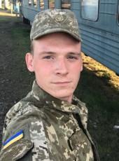 Maks, 23, Ukraine, Chuhuyiv