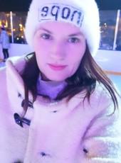 Natalya, 38, Russia, Moscow