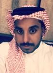 Usopo, 24  , Al Muharraq