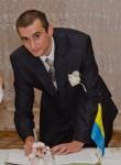 Сергей, 30  , Graz
