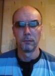 Эдуард, 51 год, Пермь