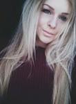 Кристина, 25 лет, Санкт-Петербург