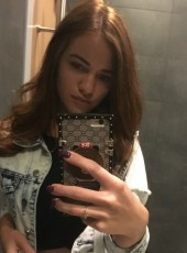 Veronika, 27, Russia, Saint Petersburg