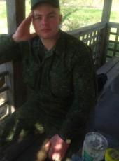 Dimon, 29, Belarus, Slonim
