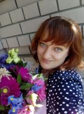 Nastya, 35, Russia, Izhevsk