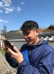 sarifu, 24  , Hiroshima-shi