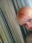 tanyushka, 29  , Atamanovka