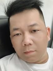 林俊杰, 37, China, Guangzhou