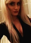 Анна, 25 лет, Симферополь