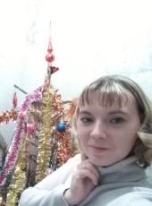 Kseniya, 35, Russia, Pervouralsk
