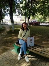 Elena, 43, Russia, Konakovo