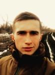 bogdan, 21  , Shostka