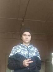 Артем, 22, Ukraine, Novomyrhorod