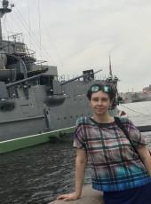 Lyubov, 55, Russia, Murom