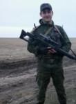 Alex, 24 года, Донецк