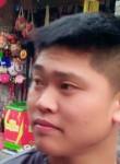 《拷问官》阿龍, 31  , Qiqihar