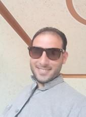 محمد مهدي , 29, Palestine, Bayt Lahya