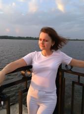 OLGA, 33, Russia, Nizhniy Novgorod