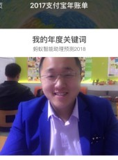 mis陈, 30, China, Shenzhen