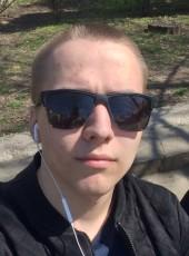 Alex, 21, Россия, Ростов-на-Дону