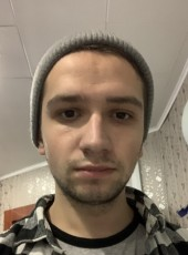 Sergey, 22, Ukraine, Haysyn