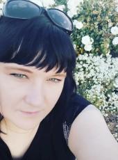 Katya, 27, Russia, Moscow