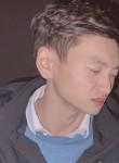 love, 25, Foshan