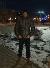 Максим, 30, Україна, Артемівськ (Донецьк)