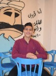 Mahmoud, 18, Cairo