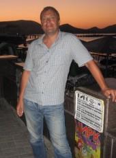 Дмитрий, 40, Россия, Кулебаки