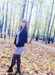 Viktoriya, 27  , Alekseyevka