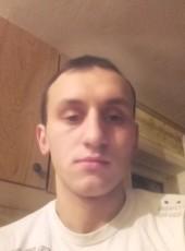 Dmitriy, 25, Russia, Uvarovka