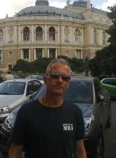 тарас, 55, Україна, Київ